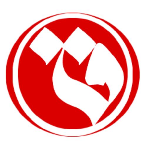 اولین پست سایت ابزار قرمز